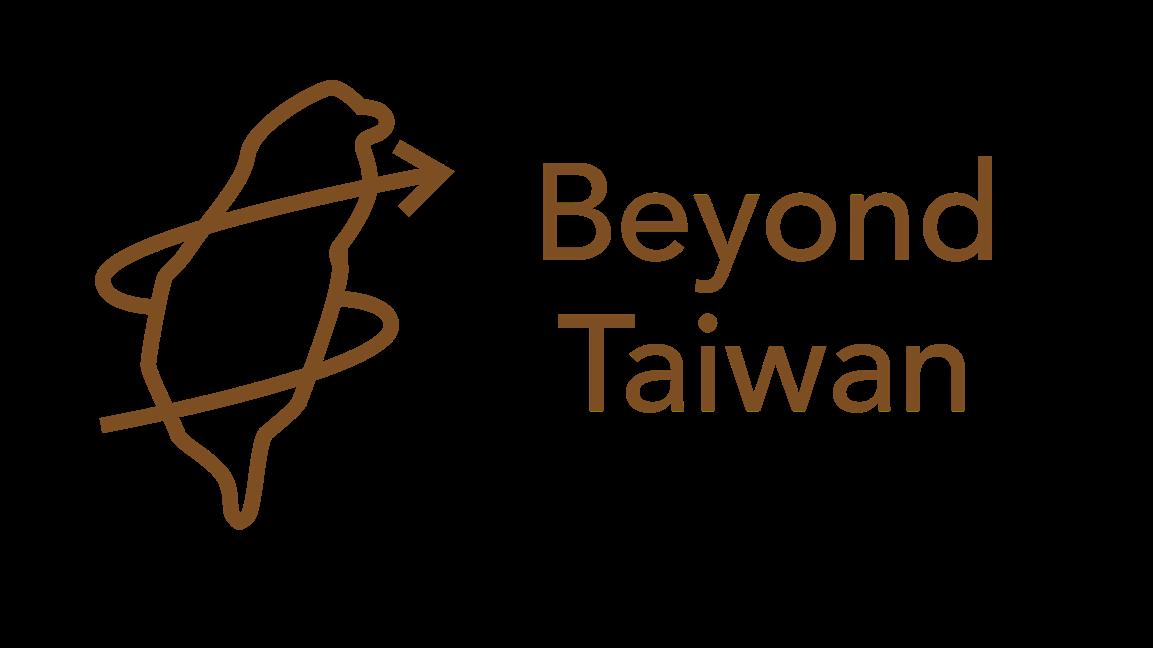 Beyond Taiwan